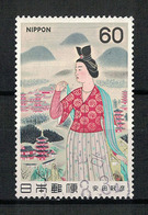 Japan Mi:01459 1981.02.26 Modern Art Series 9th(used) - 1926-89 Emperor Hirohito (Showa Era)