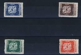 CHINE     N°  651  /  654 - 1888 Provincia China