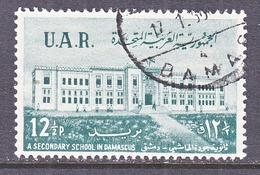 U.A.R. 15      (o)  SCHOOL - Syria
