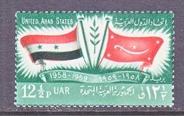 U.A.R. 16      *  FLAGS - Syria