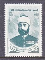 U.A.R. 37   *    WRITER  KAWAKBI - Syria