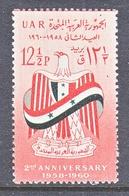 U.A.R. 38   *    ARMS   FLAG - Syria