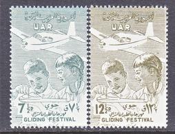 U.A.R. C 15-16    *    AERO  GLIDER  CHILDERN - Syria