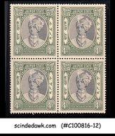 JAIPUR STATE - 1932-46 4a SG#54 Black & Grey-green - BLK OF 4 - MINT NH - Jaipur