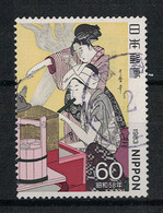 Japan Mi:01548 1983.04.20 Philatelic Week(used) - 1926-89 Emperor Hirohito (Showa Era)