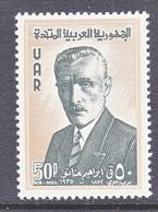 U.A.R. C 41   * - Syria