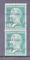 FRENCH  SYRIA  160 X 2  **   OVERPRINT  SHIFT - Unused Stamps