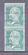 FRENCH  SYRIA  160 X 2  **   OVERPRINT  SHIFT - Syria (1919-1945)