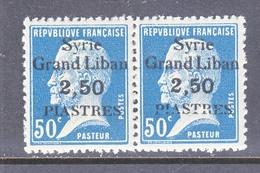 FRENCH  SYRIA  164 X 2  **   OVERPRINT  VARIETY - Syria (1919-1945)