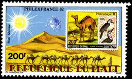 Mali 1982 Dromedary Stamp Unmounted Mint. - Mali (1959-...)