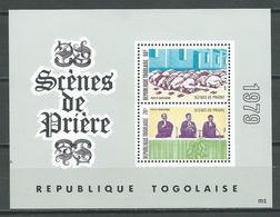 Togo Bloc-feuillet YT N°132 Scènes De Prières Neuf/charnière * - Togo (1960-...)