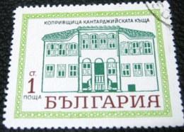 Bulgaria 1971 Historic House Of Koprivshtica 1 Ct - Used - Gebraucht