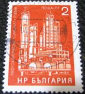 Bulgaria 1971 Socialist Buildings 2 Ct - Used - Gebraucht
