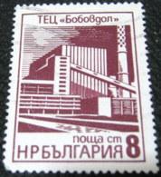 Bulgaria 1976 Modern Industry Facilities 8 St - Used - Gebraucht