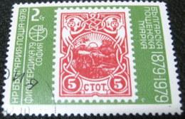 Bulgaria 1978 International Stamp Expo 2 St - Used - Gebraucht