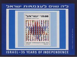 ISRAEL 1983  BLOC INDEPENDANCE YVERT N°B24 NEUF MNH** - Blocs-feuillets