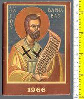 "B-29926 Greece. Calendar Booklet 1966 [Religious Organization ""Life"" / ΖΩΗ]. - Calendriers"