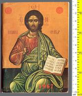 "B-29927 Greece. Calendar Booklet 1967 [Religious Organization ""Life"" / ΖΩΗ]. - Calendriers"
