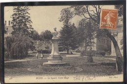 41211 . BLOIS . LE SQUARE VICTOR HUGO . ND . (recto/verso) ANNEE  1929 - Blois