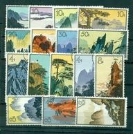 Volksrepublik China , Landschaften, Nr. 744 - 759 - 1949 - ... Volksrepublik