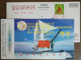 Maritime Navigation Era Sailing Ship,China 1998 Shaoxing Textile Company Lunar New Year Of Tiger Pre-stamped Card - Bateaux