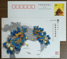 Butterfly-shaped Gilded Silver Hairpin Inlaid Gems,CN 02 Imperial Palace Jewelry Of Royal Consorts Pre-stamped Card - Minerals