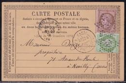 France, Paris - étoile 38 - R. Des Feuillantines Sur CP De 1875 - Indice 13 - Marcophilie (Lettres)