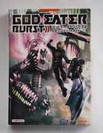 God Eater Burst Official Complete Guide ( Used / Japanese ) - Books