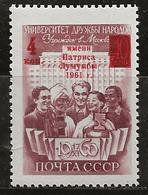 Russie 1961 N° Y&T :  2404 ** - Ungebraucht
