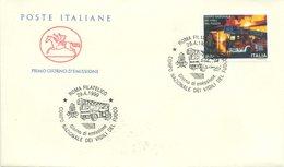 ITALIA - FDC  CAVALLINO 1999 - VIGILI DEL FUOCO - ANNULLO SPECIALE - 6. 1946-.. Repubblica