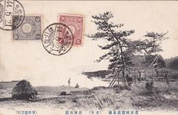 CPA Corée Du Sud / South Korea - Corée Du Sud