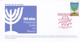 Mexico FDC 2005 100 Anos Presencia Judia En Mexico (G94-8A) - Mexico