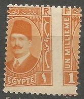 Egypt  - 1927 King Fuad 1m Big Misperf MNH **    Sc 129x - Unused Stamps