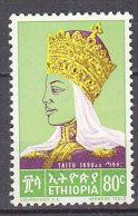 A1029 - ETHIOPIE ETHIOPIA Yv N°425 ** - Ethiopia