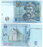 Ukraine - 5 Hryven 2004 AUNC P. 118a Lemberg-Zp - Oekraïne