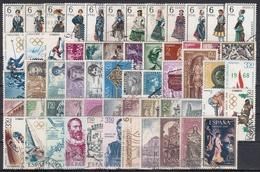 ESPAÑA 1968 Nº 1839/1897 AÑO USADO COMPLETO CON TRAJES 59 SELLOS - España