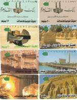 LOTTO 8 SCHEDE TELEFONICHE EGITTO  (CE0324 - Egypt