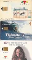 LOTTO 3 SCHEDE TELEFONICHE MAROCCO  (CE0343 - Morocco