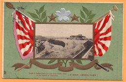Port Arthur China 1909 Postcard Mailed From Cavite PI - China