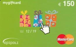 GIFT CARD - CARTA REGALO (GC266 - Gift Cards