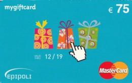 GIFT CARD - CARTA REGALO (GC271 - Gift Cards