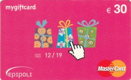 GIFT CARD - CARTA REGALO (GC272 - Gift Cards