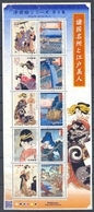Japan - Ukiyoe Series N°4 2016 - Sheet - 1989-... Empereur Akihito (Ere Heisei)