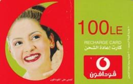 SCHEDA TELEFONICA PREPAGATA EGITTO (CC160 - Egitto