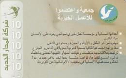 SCHEDA TELEFONICA PREPAGATA MAROCCO (CC181 - Morocco