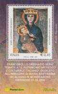 TESSERA FILATELICA  SANTUARIO MONDRAGONE VALORE 0,45 ANNO 2006  (TF367 - 1946-.. République