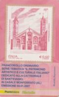 TESSERA FILATELICA  CASALE MONFERRATO VALORE 0,6 ANNO 2007  (TF380 - 1946-.. République