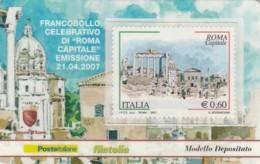 TESSERA FILATELICA  ROMA CAPITALE VALORE 0,6 ANNO 2007  (TF395 - 1946-.. République