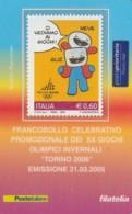 TESSERA FILATELICA  TORINO 2006 VALORE 0,6 ANNO 2005  (TF419 - 1946-.. République