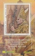 TESSERA FILATELICA  BENEDETTO XVI VALORE 0,65 ANNO 2005  (TF423 - 1946-.. République